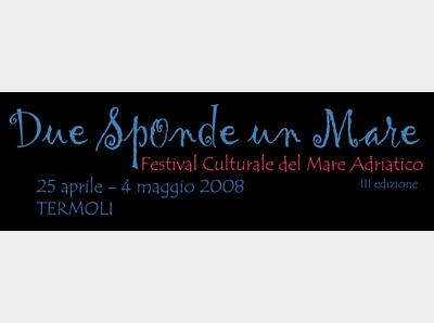 due_sponde_un_mare.jpg