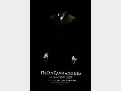 phantasmagoria_fm.jpg