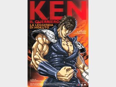 kenshiro_fm.jpg
