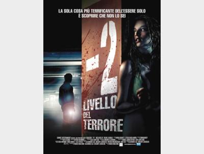 livello_terrore_fm.jpg