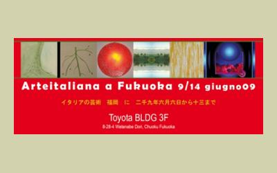 Arte italiana a Fukuoka