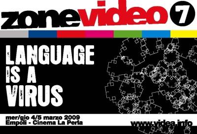 zonevideo7.jpg